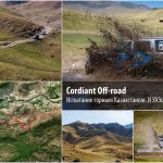 Cordiant Off-road. Испытание горным Казахстаном. И УАЗом.