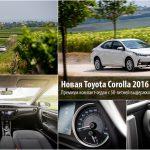 Новая Toyota Corolla: премиум компакт-седан с 50-летней выдержкой