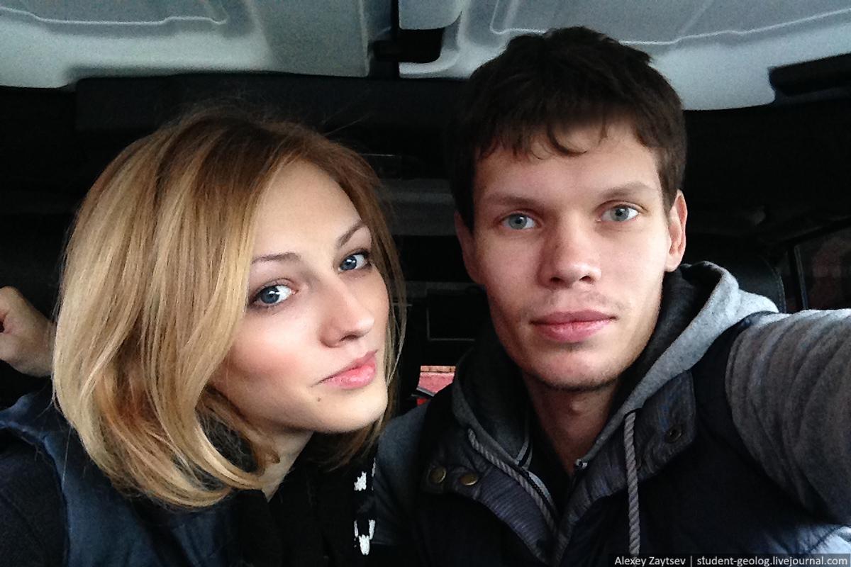 Алексей зайцев блогер путешественник фотограф